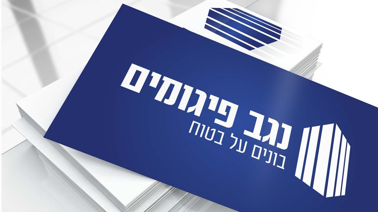 עיצוב כרטיסי הביקור