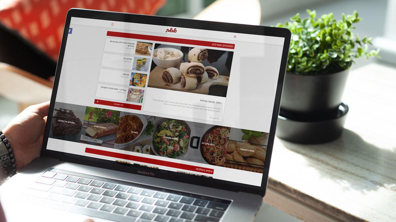 עיצוב והקמת אתר תוכן